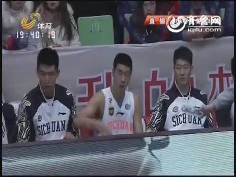 2015/16赛季CBA第32轮:山东高速VS四川金强(第一节)