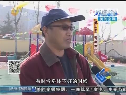 青州:身患罕见病 立志宣传病因解疑惑