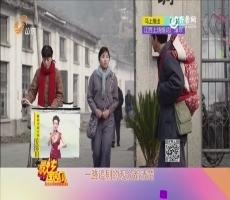 20160126《最炫国剧风》:没良心的佟林
