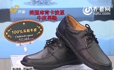酷肯男士雪地靴搭配