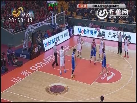 CBA常规赛第34轮 山东高速VS天津融宝支付(第四节)