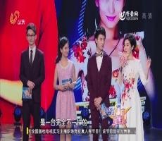 青春星主播:许戈辉战队主持秀娱乐版《名人面对面》