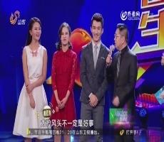 青春星主播:张绍刚战队主持秀《非我莫属》
