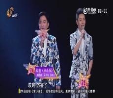 青春星主播:吴宗宪演唱笨小孩