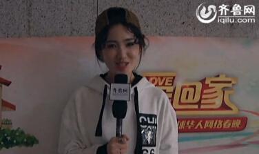 第十届全球华人网络春晚2月1日播出 明星喊你抢红包啦