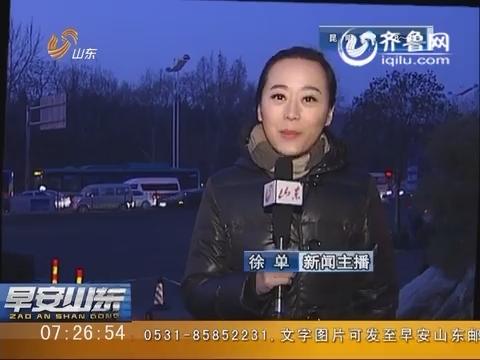 早安山东探天气:山东 2月1日多云为主 春节前后弱冷空气影响山东