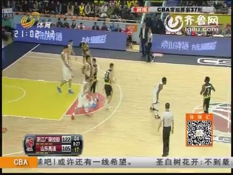 CBA常规赛第37轮 山东高速VS浙江广夏控股(第四节)