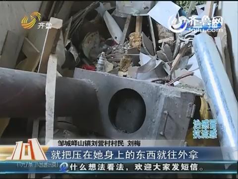 邹城:惨烈!炉子爆炸 家中成废墟