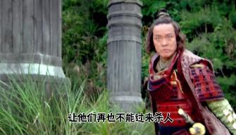 《抗倭奇侠》齐鲁频道白金剧场2月15日播出