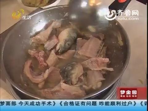 学做年夜菜——酸菜鱼