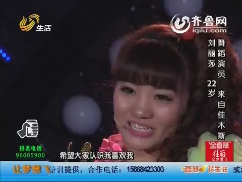 """让梦想飞:刘丽莎大秀""""绵羊音""""评委大呼很意外"""