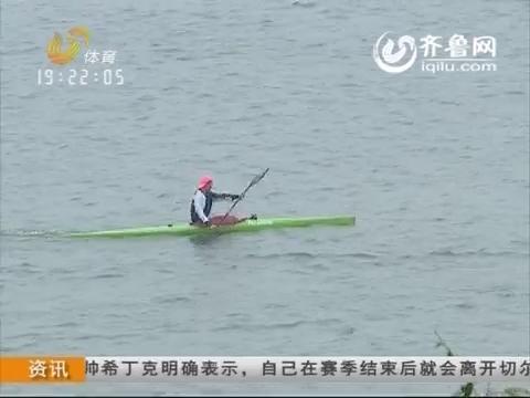 水上传奇的缔造者:走近山东水上运动中心主任王博清