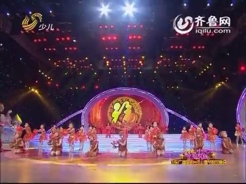 2016山东广播电视台少儿春节联欢晚会完整版