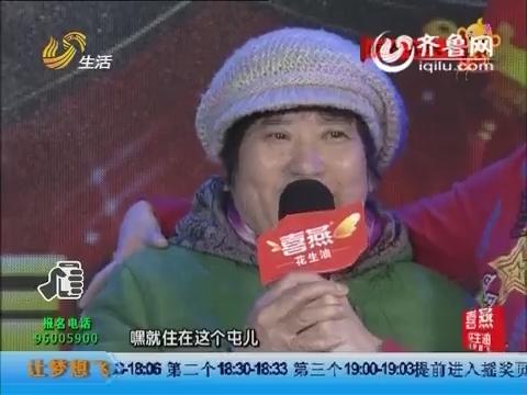 """让梦想飞:现场观众模仿小朱唱""""屯儿""""赢取奖品"""