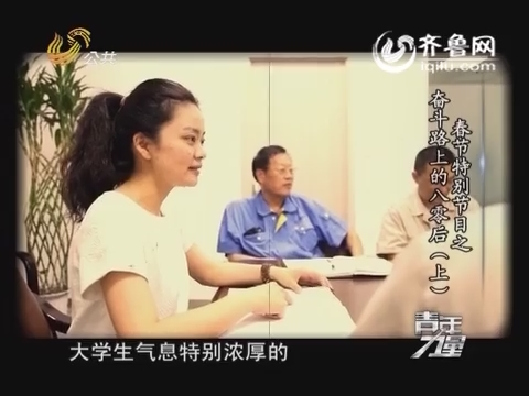 路上的八零后——青岛灯塔酿造有限公司总经理蔡晓丹