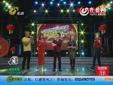 20160209《让梦想飞》:新春喜乐会