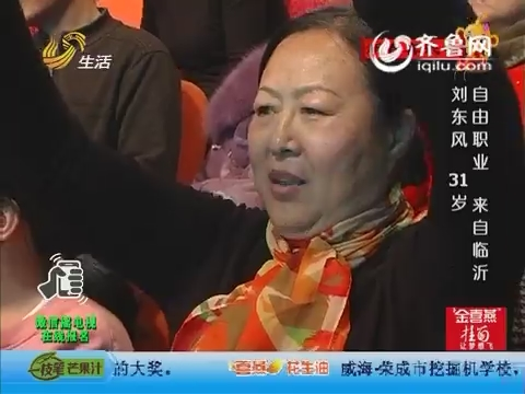 让梦想飞:黄队刘伟剑VS红队刘东方 黄队扳回一局
