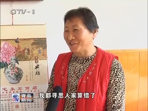 崂山区:社会救助提标扩面惠民生