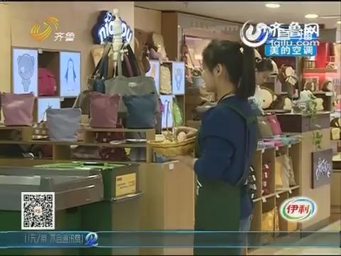 济南:广东女孩 今年春节不回家