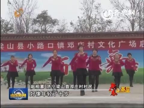 新春走基层 黄河岸边的春节:贫困村里看变化