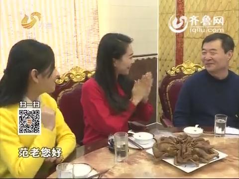 食全食美:范怀梦烧鸽