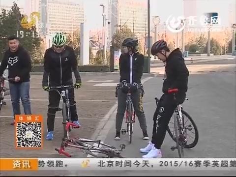 你健身我帮忙:如何选择户外运动自行车