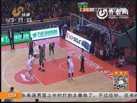 CBA季后赛1/4决赛 山东高速VS广东东莞银行(第三节)