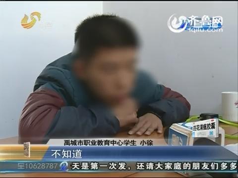 【重磅】禹城:校园暴力!16岁男生在教室被打