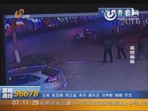 """菏泽郓城:""""疯狂轿车""""挂女尸跑600米  醉驾惹出人命求""""理解"""""""