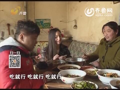 20160220《食全食美》:临沂王小二炒鸡PK莱芜亓山炒鸡