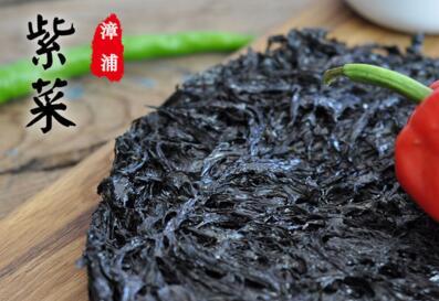 20160221《中国原产递》:漳浦紫菜