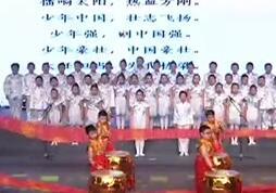 第二届国学小名士经典诵读大赛 精彩国学节目展演第一期