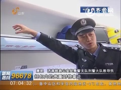 """记者调查:行李箱""""无人值守""""乘客相信""""天下无贼""""?"""