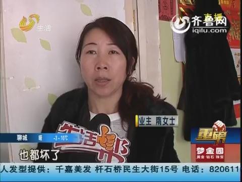 【重磅】海阳:商业街停电 愁坏百户业主
