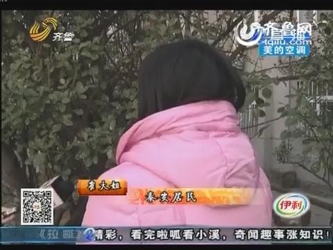 青岛:被骗离婚 她赔上全部身家