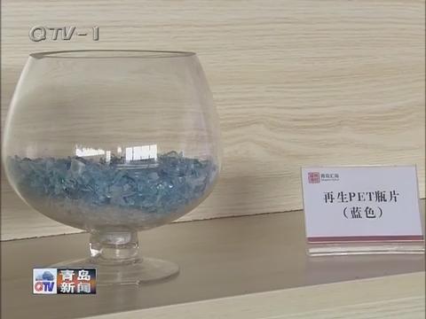 青岛市建设全国性再生资源交易中心