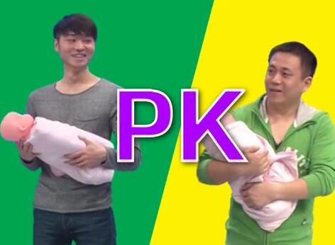 3.6日《辣妈学堂》看全职奶爸如何当家