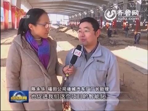 潍坊:用地严管控 倒逼企业转型升级