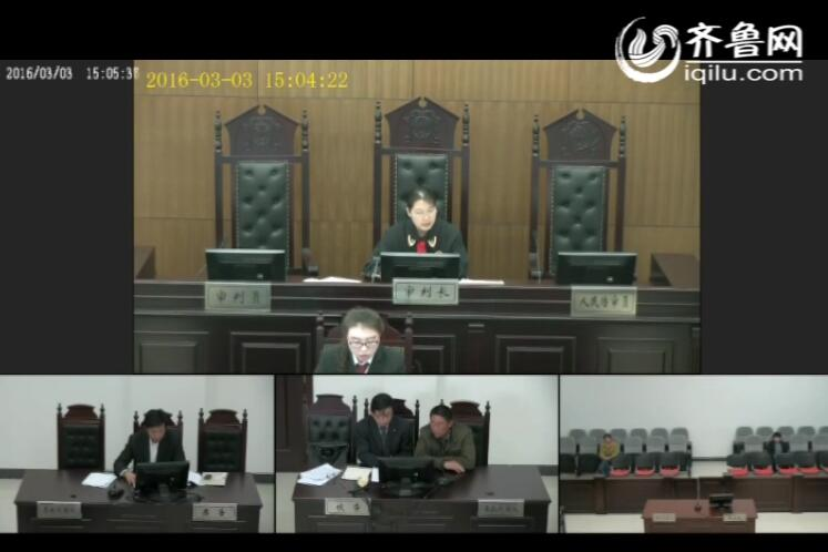 东港法院庭审直播(201604)