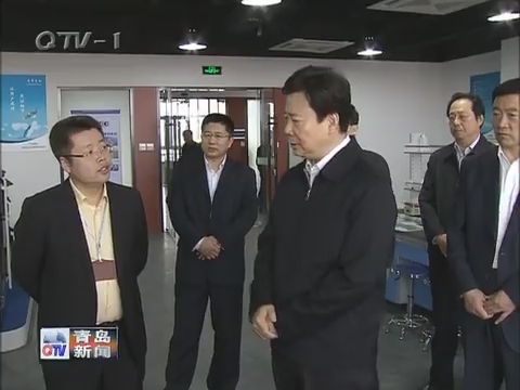 李群强调:彰显青岛蓝色优势 着力打造中国蓝谷