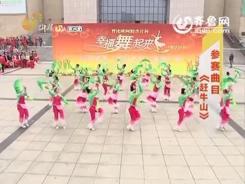 20160304《老少同乐》:张店区金色年华舞蹈团