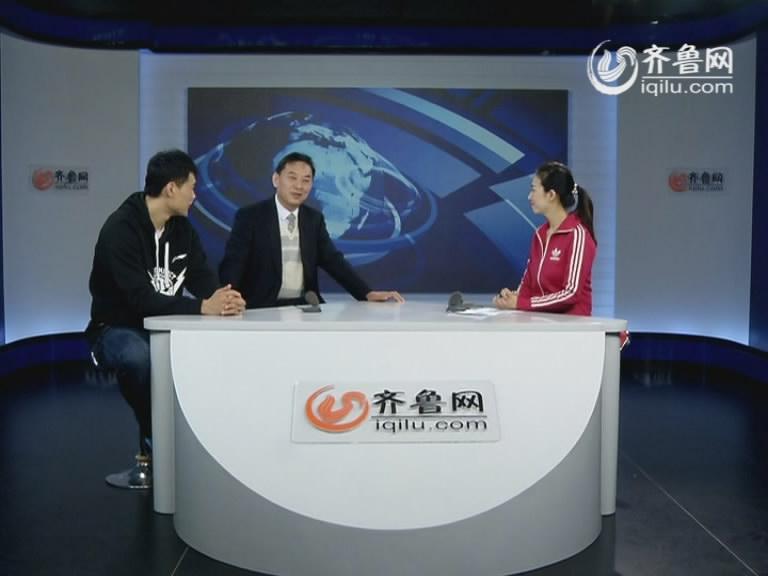 龙都longdu66龙都娱乐高速篮球俱乐部总经理李志科、球队队长吴轲做客齐鲁网