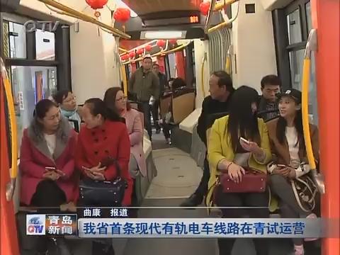 【简讯】青岛智立方国际科技文化产业园试运营