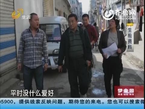 """济南:""""西部猎鹰""""邓世平不幸离世"""