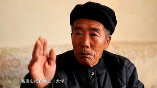花絮 | 父母回忆清华副校长薛其坤的坎坷求学路