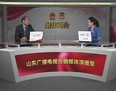 《两会大家谈》王书平:建议推广测土配肥技术加大补贴力度发展现代农业