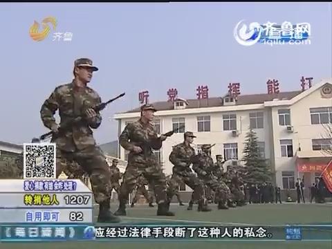 武警成武中队探营①:武艺练不精 不算成武兵