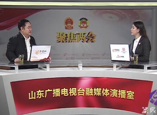 《两会大家谈》邵仲毅:深化金融体制改革 银行应支持实体经济发展