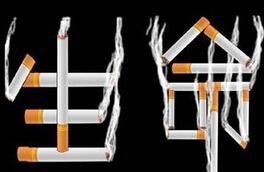 春季养生:吸烟与疾病
