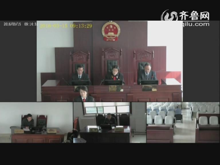日照东港法院庭审直播(201605)